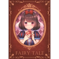 Doujinshi - Illustration book - FAIRY TAIL / Sweet fish