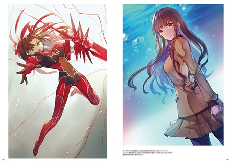 Doujinshi - Illustration book - Fate/EXTRA (FATE/UNOFFICIAL FANBOOK ART COLLECTION + MAKING) / 梃屋