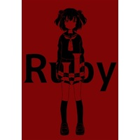 Doujinshi - Novel - Love Live! Sunshine!! / Kurosawa Ruby (Ruby) / Arcturus
