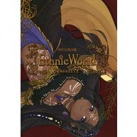 Doujinshi - Illustration book - Ethnic World / Jacuzzi
