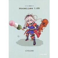 [Adult] Doujinshi - Fate/Grand Order (HOOOLLOW 1.05) / Cyclone
