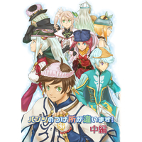 Doujinshi - Tales of Zestiria / All Characters & All Characters (パンツのつけ所が違います!中編) / りゅうりゅう。