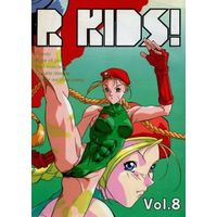 [Adult] Doujinshi - Street Fighter / Cammy White (R KIDS! Vol.8) / R-KIDS