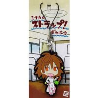 Rubber Strap - Toaru Majutsu no Index / Misaka Worst