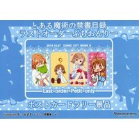 Card Stickers - Toaru Majutsu no Index / Last Order