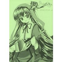 Doujinshi - Rozen Maiden / Suiseiseki (翠どりーむ) / lunatic joker/Twinkle Snows