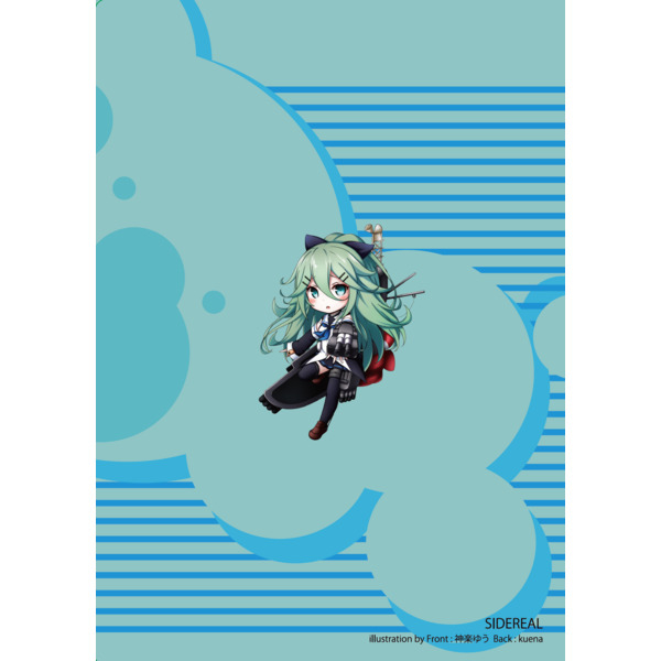 Plastic Folder - Kantai Collection / Yamakaze (Kan Colle)