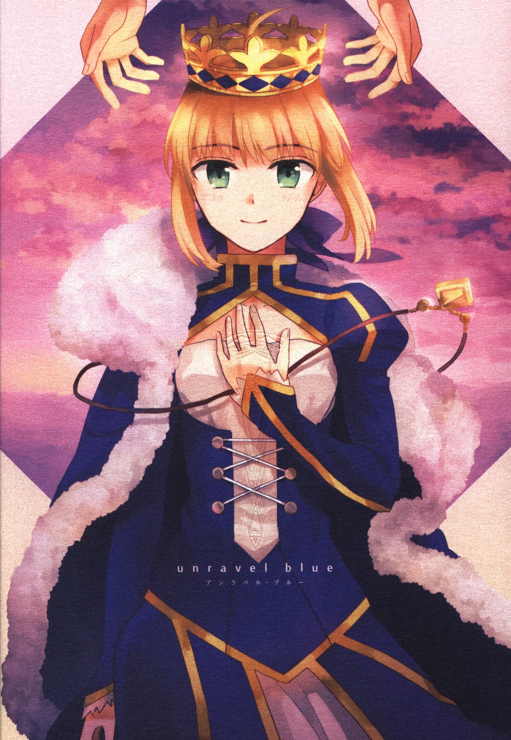 Doujinshi - Fate/stay night / Artoria Pendragon (Saber) (unravel blue) / Kosaji Sanbai