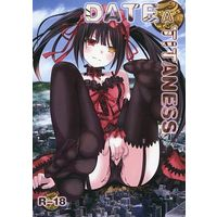 [Adult] Doujinshi - Date A Live (DATE A TITANESS) / 火山の楊