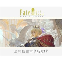 Doujinshi - Illustration book - Fate/Grand Order / Artoria Pendragon (Saber) & Scathach & Jeanne d'Arc (Alter) (Fate Art Book Qmo Artwork) / 台湾修羅場