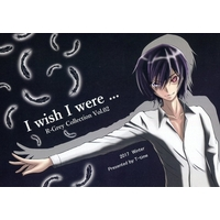Doujinshi - Illustration book - Code Geass / C.C. (I wish I were ... R-Grey Collection Vol.02) / T-time