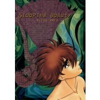 Doujinshi - Cyborg 009 (Sleeping Beauty ~first part~) / H.F.A(HAPPY FACTORY)