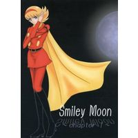 Doujinshi - Cyborg 009 (Smiley Moon ~Chapter I~) / H.F.A(HAPPY FACTORY)