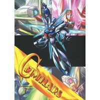 Doujinshi - Illustration book - Gundam series (G SIMILARS) / かなむぐら
