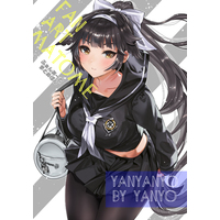 Doujinshi - Illustration book - FAN ART MATOME / やんやんよ (Yanyanyo)