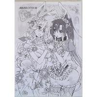 Doujinshi - Horizon in the Middle of Nowhere (ABLISS EXTRA16 ラフまとめ。) / ABLISS