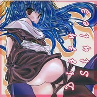 [Adult] Doujin CG collection (CD soft) (Dizzy Style 3 / FOREST BREATH)