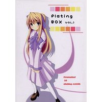 Doujinshi - Quiz Magic Academy (Plating Box vol.1) / sinking rabbit