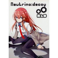 [Adult] Doujinshi - Steins;Gate / Makise Kurisu (Neutrino:decoy) / Out of Base