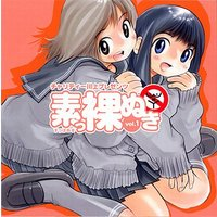 [Adult] Doujin CG collection (CD soft) (素っ裸ぬき vol.1 / studio APASHITE)