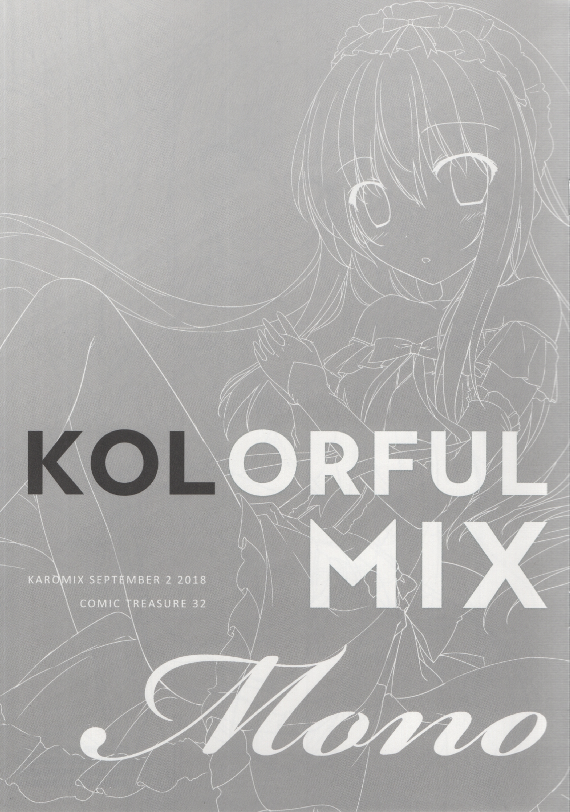 Doujinshi - Illustration book - KOLORFUL MIX Mono / Karomix