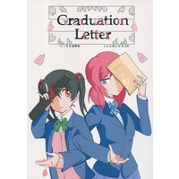 Doujinshi - Manga&Novel - Anthology - Love Live / Maki & Nico (Graduation Letter) / じゅんあんどさぶれ