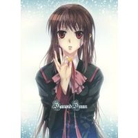 Doujinshi - Little Busters! / Natsume Rin (Diamond Dream) / 土蘭図