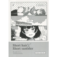Doujinshi - Love Live! Sunshine!! (Short hair×Short summer) / Fuu_taro