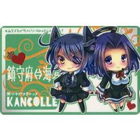 Card Stickers - Kantai Collection / Tenryu & Tatsuta