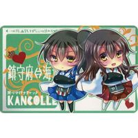 Card Stickers - Kantai Collection / Akagi & Kaga