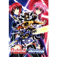 Doujinshi - Magical Girl Lyrical Nanoha / Kyrie Florian & Amitie Florian (Rabbit Strike!) / 鎧兎