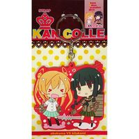Key Chain - Kantai Collection / Kitakami & Abukuma