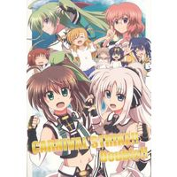 Doujinshi - Magical Girl Lyrical Nanoha / Einhard & Vivio & Fuuka & Rinne (CARNIVAL STRIKE!! Double!!) / Cataste