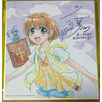 Illustration Card - Magical Girl Lyrical Nanoha / Yagami Hayate
