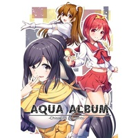 Doujinshi - Illustration book - AQUA ALBUM / チサキッス