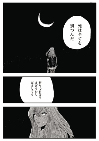 Doujinshi - Novel - Anthology - Girls' Frontline / HK416 & G11 & UMP45 & UMP9 (NOT FOUND.DEAR,SISTER.) / いえーがーまいすたー