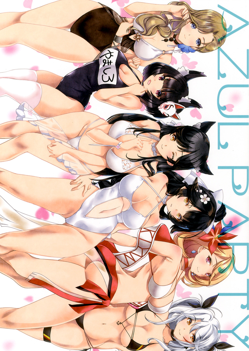 Doujinshi - Azur Lane / Atago & Yamashiro & Takao (AZUL PARTY) / HIGH RISK REVOLUTION