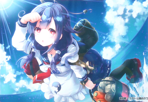 Card Game Playmat - Kantai Collection / Taigei (Kan Colle)