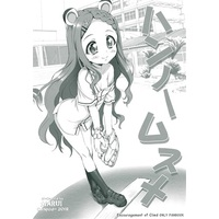 Doujinshi - Illustration book - Yama no Susume / Aoba Kokona (ハンノームスメ) / CHINPUDO