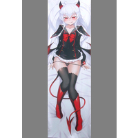 [Adult] Dakimakura Cover - Quiz Magic Academy / Aloe (QMA) & Rick