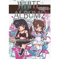 Doujinshi - Leaf (WHITE ALBUM 2 総括本) / Ray N'Maker
