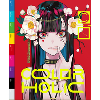 Doujinshi - Illustration book - COLOR HOLIC / LAMLAB