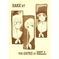 Doujinshi - Maria-sama ga Miteru (RAKE AT THE GATES OF HELL) / RICK RUBIN