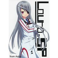 Doujinshi - Illustration book - Infinite Stratos / Laura Bodewig (Laura.SP) / Astre