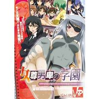 [Adult] Doujin CG collection (CD soft) - Infinite Stratos