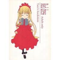 [Adult] Doujinshi - Rozen Maiden / Shinku (Red dress) / 太郎の本屋