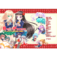 Doujinshi - Anthology - Girl Friend Beta / Yumesaki Haruko (BEST FRIEND) / ぷらすちっくいちご
