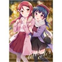 Doujinshi - Illustration book - Love Live! Sunshine!! / Sakurauchi Riko & Tsushima Yoshiko (little color) / float*