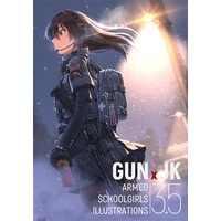 Doujinshi - Illustration book - GUN x JK3.5 / まるやきサーモン