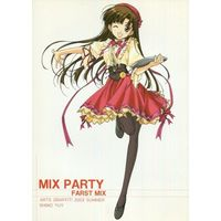 Doujinshi - Comic Party (MIX PARTY) / アーツグラフィティ